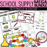Spanish School Supply MEGA BUNDLE! / Materiales Escolares