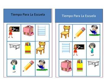 Spanish School Vocabulary Bingo Set of 8 Bingo Cards