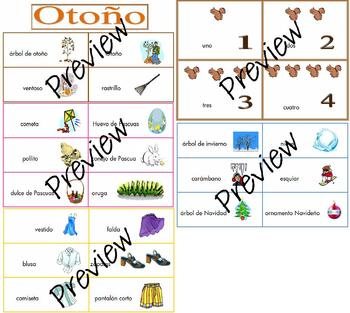 Spanish Seasonal Vocabulary