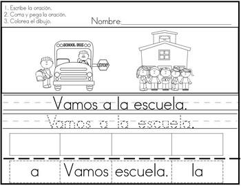 Spanish Sentence Practice (practica de las oraciones)