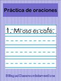 Spanish Sentence Writing With Pictures/Escritura de oracio