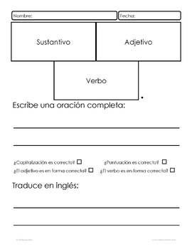 Spanish Sentence Building Center