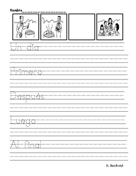 Spanish Sequence Writing
