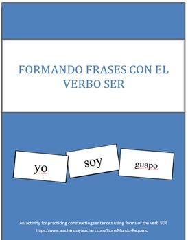 Spanish Ser (and Subject Pronouns) Bundle