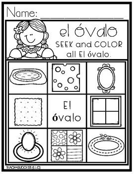 Spanish Shapes