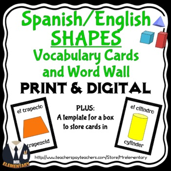 Spanish Shapes Flashcards and Word Wall