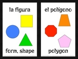 Spanish Shapes Word Wall