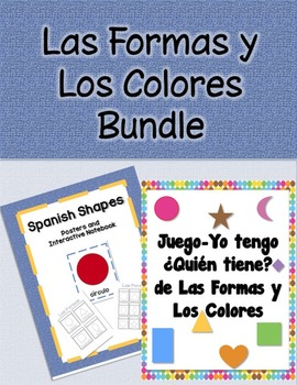 Spanish Shapes and Colors BUNDLE