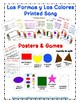 Spanish Shapes and Colors - Song, game, worksheets,  flash