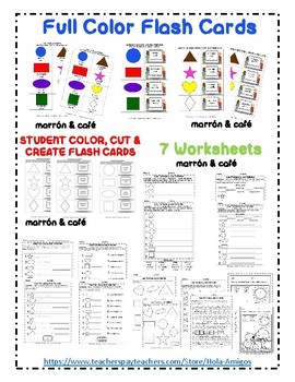 Spanish Shapes and Colors - Song, game, worksheets,  flash cards, posters.
