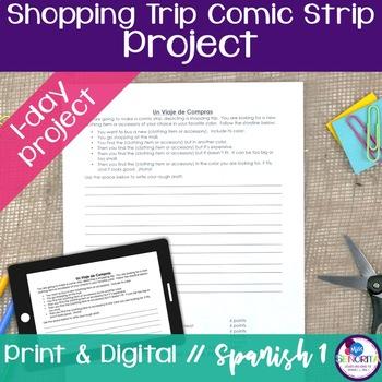 Spanish Shopping Trip Comic Strip Project