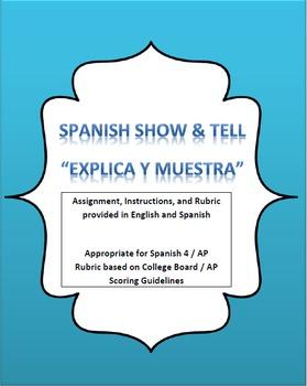Spanish Show & Tell