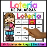 Spanish Sight Word Bingo - Loteria Palabras de Alta Frecuencia