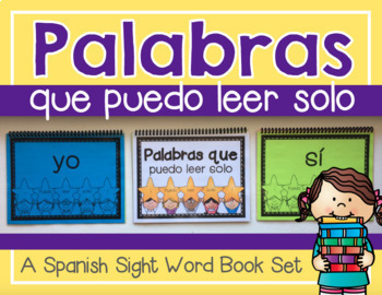 Spanish Sight Word Bundle