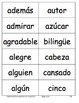 Spanish Sight Word Cards Second Grade