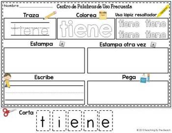 Spanish Sight Word Center-150 Palabras de Uso Frecuente