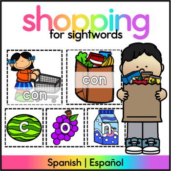 Spanish Sight Word Center - Centro de palabras de Alta Frecuencia