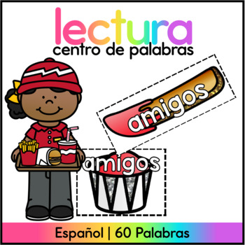 Spanish Sight Word Center - Fries & Ketchup