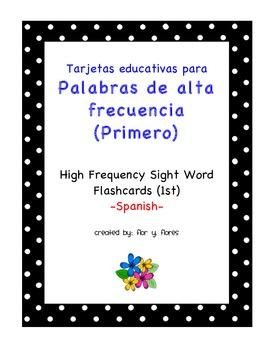 Spanish Sight Word Flash Cards 1st Grade