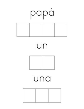 Spanish Sight Word Letter Cards