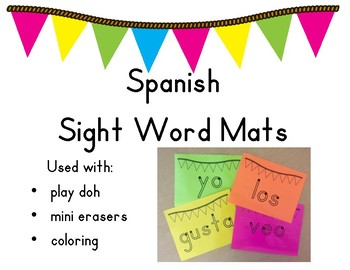 Spanish Sight Word Mats