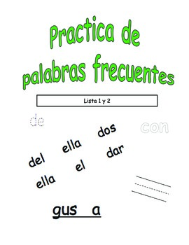 Spanish Sight Word Practice BUNDLE (Palabras frecuentes)