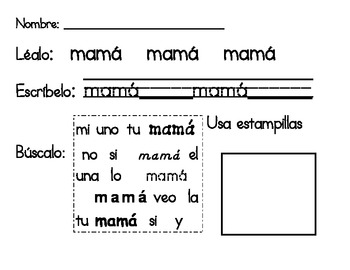 Spanish Sight Word Practice -Family words