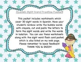 Spanish Sight Word Practice Packet!