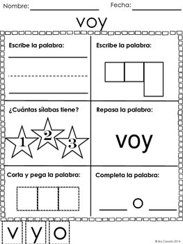 Spanish Sight Word Practice Worksheet (Free Sample!)