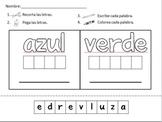 Spanish Sight Word Practice - colores y numeros
