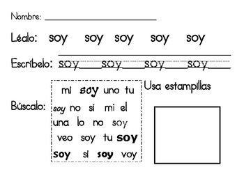 Spanish Sight Word Practice set 2