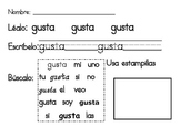Spanish Sight Word Practice set 3