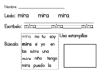 Spanish Sight Word Practice set 3