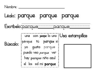 Spanish Sight Word Practice set 4