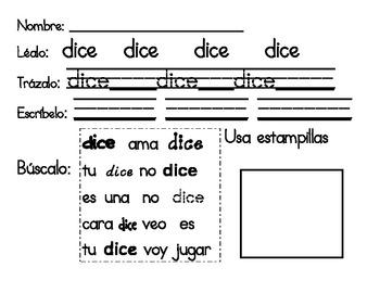 Spanish Sight Word Practice set 5