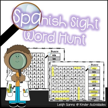 Spanish Sight Words Search (Palabras frecuentes)