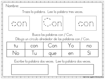 spanish sight words worksheets by learning at the primary pond alison