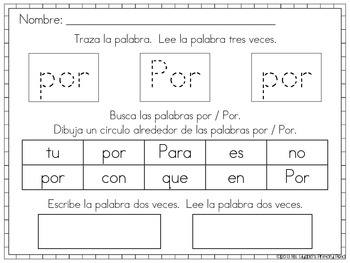 spanish sight words worksheets by learning at the primary pond alison. Black Bedroom Furniture Sets. Home Design Ideas