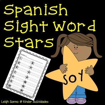 Spanish Sight Word Stars (Camping theme)
