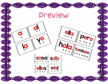 Spanish Sight Word Tap It Out