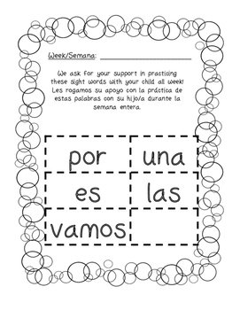 Spanish Sight Words: Year Long