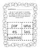 Spanish Sight Words: Year Long
