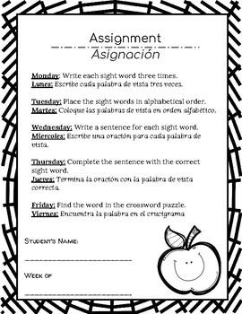 Spanish Sight Word Week 6