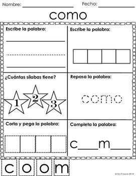 Spanish Sight Word Worksheet (bundle)