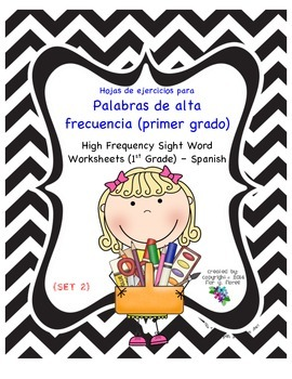 Spanish Sight Word Worksheets 1st Grade (Set 2)