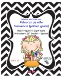 Spanish Sight Word Worksheets 1st Grade (Set 2)