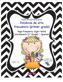 Spanish Sight Word Worksheets 1st Grade (Set 1)