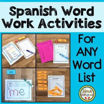 Spanish Sight Word Worksheets