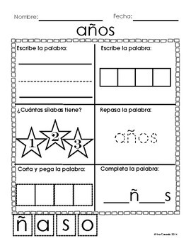 Spanish Sight Word Worksheets (94 1, 2, 3, and 4, letter words!)