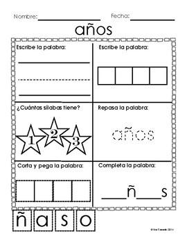 spanish sight word worksheets 94 1 2 3 and 4 letter words. Black Bedroom Furniture Sets. Home Design Ideas